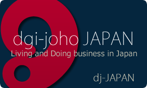 digi-joho JAPAN
