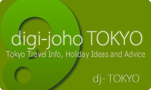 digi-joho TOKYO